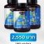 ลิควิดแคลเซียม เสริมสร้างมวลกระดูก Auswelllife Liquid Bio Cacium plus Vitamin D3 60 แคปซูล 3 กระปุก thumbnail 1
