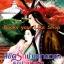 ลิขิตรักข้ามกาลเวลา ภาค 1 / ซินเหมย (ณศิกมล) thumbnail 2