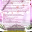 โปรฟรี กามเทพเผลอรัก / อัครมณี ( มณีมายา ) ใหม่ทำมือ thumbnail 2