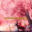 เปิดจอง ส่งฟรี วิวาห์พาฬนิล / มู่ตาน สนพ รักคุณ นิยายจีนโบราณ ( เข้า มีนา ) thumbnail 1