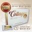 Collagen Zengo thumbnail 1