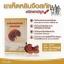 Linhzhimin (หลินจือมิน) บำรุงร่างกาย กล่องเล็ก 20 แคปซูล thumbnail 2