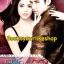 กลรักลวงหัวใจ ซีรีย์ชุด ปรารถนารัก / เอ็มซี สนพ แสนรัก เครือ ไลต์ ออฟ เลิฟ หนังสือใหม่ thumbnail 1