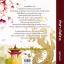 เปิดจองส่งฟรี เจ้าสาววังมังกร / กุหลาบแก้ว นิยายจีนโบราณ ( เข้า มีนา ) thumbnail 2