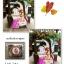 โปรส่งฟรี ท่อนแขนมังกร 2 เล่มจบ / เพลงมีนา ใหม่ทำมือ สนุกคะ นิยายจีนโบราณ thumbnail 1