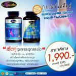 auswelllife glucosamine 1500 mg กลูโคซามีน 2 กระปุก (120 เม็ด)