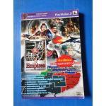 SHIN SANGOKU MUSOU 3 EMPIRES หนังสือเฉลยเกมจากทีมงาน YK GROUP PlayStation 2