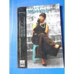 วารสาร หนังไทย ฉบับที่ 15 เดือนกันยายน 2554