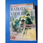 RADIATA STORIES version U.S.A. คู่มือเฉลยเกม PlayStation 2