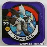 (เหรียญโปเกมอน) Pokemon Tretta P trophy black kyurem