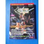 MUSASHI SAMURAI LEGEND PlayStation 2