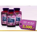 auswelllife grape seed 50000 mg เมล็ดองุ่น เกรพซีด 3 กระปุก (180 เม็ด)