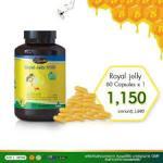 auswelllife royal jelly 2180 mg นมผึ้ง 1 กระปุก (60 เม็ด)