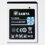 แบตเตอรี่ซัมซุง (Samsung)