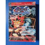 YU - GI - OH! : THE DUELIST OF THE ROSES คู่มือเฉลยเกมจากทีมงาน YK GROUP Play Station 2