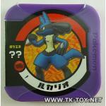 (เหรียญโปเกมอน) pokemon tretta trophy [P] lucario