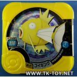 Pokemon Tretta Gold Magikarp Shiny [SECRET]