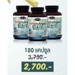 auswelllife smart algal dha for kids ดีเอชเอ 3 กระปุก (180 เม็ด)
