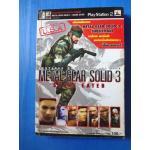 METAL GEAR SOLID 3 SNAKE EATER version U.S.A. เฉลยเกม PLAYSTATION 2 YK GROUP