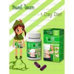 วันเดย์ไดเอท 60เม็ด (1 Day Diet 60Caps.) (ไม่มีกล่องกระดาษ)