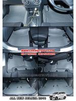 พรมปูพื้นรถยนต์ NEW AVANZA 2016 ลายกระดุมสีเทา 18 ชิ้น เต็มคัน เข้ารูป 100%