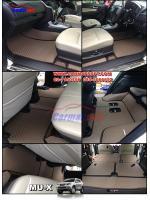 ยางปูพื้นรถยนต์ MU-X ลายกระดุม สีน้ำตาล เต็มคัน 22 ชิ้น +ปิดหลังเบาะ เข้ารูป100 %