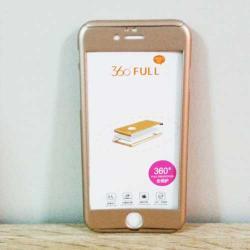 เคสไอโฟน 7Plus/7sPlus ประกบ สีทอง