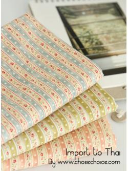 ผ้าจัดเซ็ทลายดอกไม้แนววินเทจนำเข้าจากเกาหลี