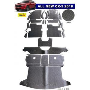 พรมกระดุมเม็ดเล็ก ALL NEW CX-5 2018 สีเทา รุ่น minimat (เต็มคัน) +แผ่นท้าย +ปิดหลังเบาะ