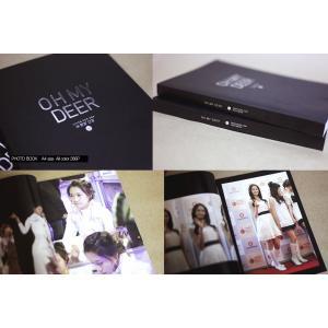 """Deeryoona.com 1st PhotoBook """" Oh My Deer ! """""""