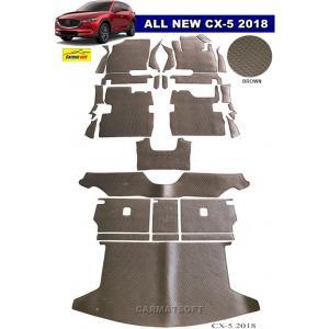 พรมกระดุมเม็ดเล็ก ALL NEW CX-5 2018 สีน้ำตาล รุ่น minimat (เต็มคัน) +แผ่นท้าย +ปิดหลังเบาะ