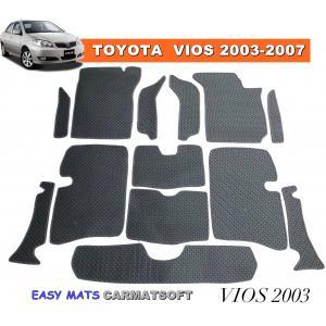 พรมกระดุมVIOS 2003-2007 สีเทา เต็มคัน เข้ารูป100% (พื้นหลังเรียบ+ตีนตุ๊กแก) ...ส่งฟรี