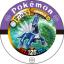 Pokémon Battrio DIALGA (16-002) thumbnail 1