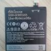 แบตเตอรี่ เอชทีซี Desire 820,820s,826 (HTC) BOPF6100