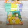 ไฟรัก ครบชุด 12 เล่มจบ Hosokawa Chieko เขียน