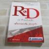 R&D of Products เพื่อการแข่งขันทางธุรกิจ โดย R&D Engineer