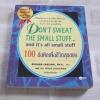 100 ข้อคิดเพื่อชีวิตสุขสงบ (Don't Sweat The Small Stuff... and it's all small stuff) Richard Carlson, PH.D. เขียน ผศ.ดร.ปริญญ์ ปราชญานุพร แปลและเรียบเรียง***สินค้าหมด***