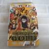 ONE PIECE FILM GOLD ( นิยาย ) Eiichiro Oda เขียน