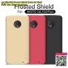 NILLKIN Frosted Shield (Moto G6 Plus)
