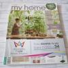 my home ฉบับที่ 49 มิถุนายน 2557 4th Birthday Issue โตขึ้นอีกปีแล้วนะ***สินค้าหมด***