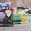 ไซเฟอร์ ชุด เล่ม 2 -14 (14 เล่มจบ) ขาดเล่ม 1 Narita Minako เขียน
