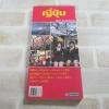 ญี่ปุ่น Mini Guidebook