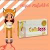 เซลลูเลส เซลลูไลท์เอ้าท์ (Celluless cellulite out)