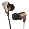 หูฟัง NUARL NX110A สีMatt Copper