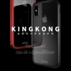King Kong Series Glass Creative Protective Case