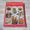 """ตำราอาหารคาวหวาน เล่ม 9 รวบรวมสูตรจากหนังสือ """"ชุดคู่มือประจำครัว"""""""