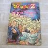 DRAGONBALL Z ภาค อนาคตมิดของเหล่าไซย่า เล่มเดียวจบ สีทั้งเล่ม