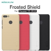 NILLKIN Frosted Shield (Huawei Y9 2018)