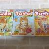 ไมเคิลแมวแก่แดด ชุด เล่ม 1,2,3 ( 4 เล่มจบ )