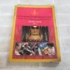 สารานุกรมไทยสำหรับเยาวชน ในพระราชประสงค์ในพระบาทสมเด็จพระเจ้าอย่หัว ฉบับเสริมการเรียนรู้ เล่ม ๘ พระพุทธรูป การผลิตทองรูปพรรณ ผ้าไทย